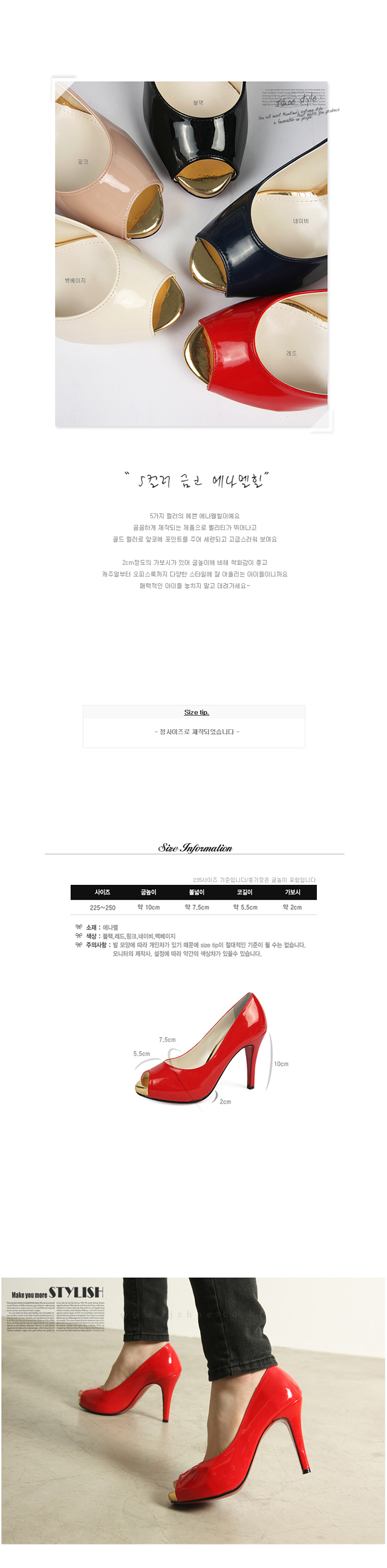 purchase cheap 86ffd e674e 15주년 대한민국 대표 여성 슈즈쇼핑몰 제이슈♥